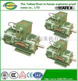 防爆雙樑起重起升電機YBZE北京銷售部