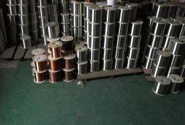 供应0.3mm镀锡铜线 镀锡铜线0.3mm