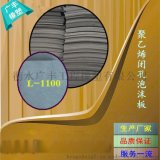 低價大量批發聚乙烯閉孔泡沫板水泥縫填縫板耐高溫