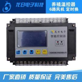 养殖专用温控器 养鸡养猪温控器 温控仪 温度控制器 液晶显示