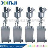供应搅拌式灌装机,加热灌装机,非标灌装机定制