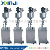 供應攪拌式灌裝機,加熱灌裝機,非標灌裝機定製