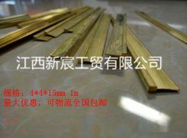 4*4*15mm装饰铜条可定制热销水磨石环保分格工字型防滑黄铜合金条金属建材 夜光石子 氧化铁红