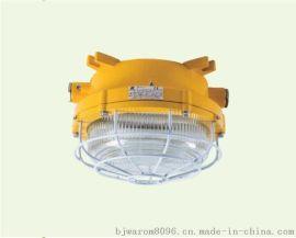 ATEX防爆环形荧光灯,IECEX防爆环形荧光灯,防爆环形荧光灯