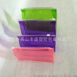 厂家专业订做PVC有色材质夹链袋 PVC化妆袋  PVC环保拉链袋