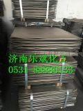 金川電解鎳,金川鎳板,鎳角