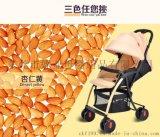 外贸familidoo婴儿景观手推车轻便避震双向轮可躺童车伞车