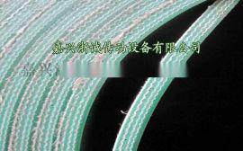 平湖pvc输送带 pvc爬坡带 裙边挡板传送带