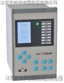 变压器差动保护装置 AM6-D2 安科瑞厂家直销