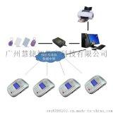广州ic卡制作,酒店会员管理软件,食堂收费机