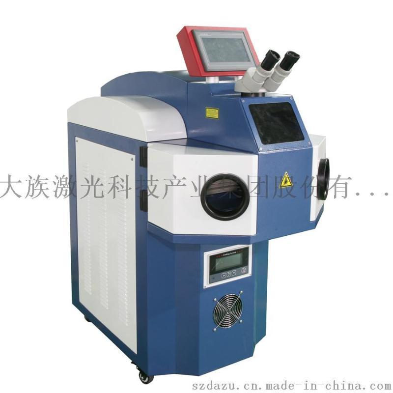 大族激光YAG-W100JE激光焊接机