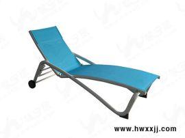穿布泳池躺椅特斯林休闲躺椅户外沙滩躺椅馨宁居休闲家具