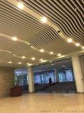 商场木纹铝方通吊顶 大型商场木纹铝方通订制