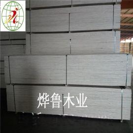防水防腐,胶合强度高包装箱用多层板 顺向胶合板 lvl层积材
