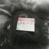 供应涂料石墨粉 特种涂料石墨粉 润滑涂料石墨粉