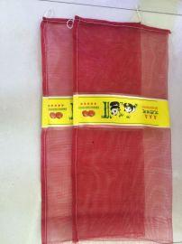 专业生产大红洋葱网袋 出口网眼袋 批发塑料网袋