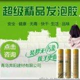 聚氨酯发泡胶|泡沫胶填缝剂厂家|发泡填充剂