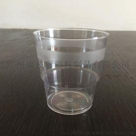 加厚 硬,航空杯塑料一次性,硬塑料杯,一次性航空杯230毫升
