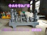 250工字鋼冷彎機生產廠家