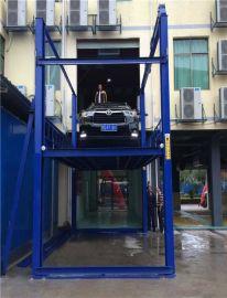 河北汽车升降平台制作厂家 保定汽车液压升降机 沧州汽车举升机价格
