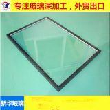 幕牆玻璃_中空隔音玻璃_low-e中空玻璃_中空鋼化玻璃批發出口
