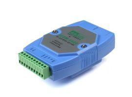 兴艾卡RS232转422/485模块 工业通讯转换模块