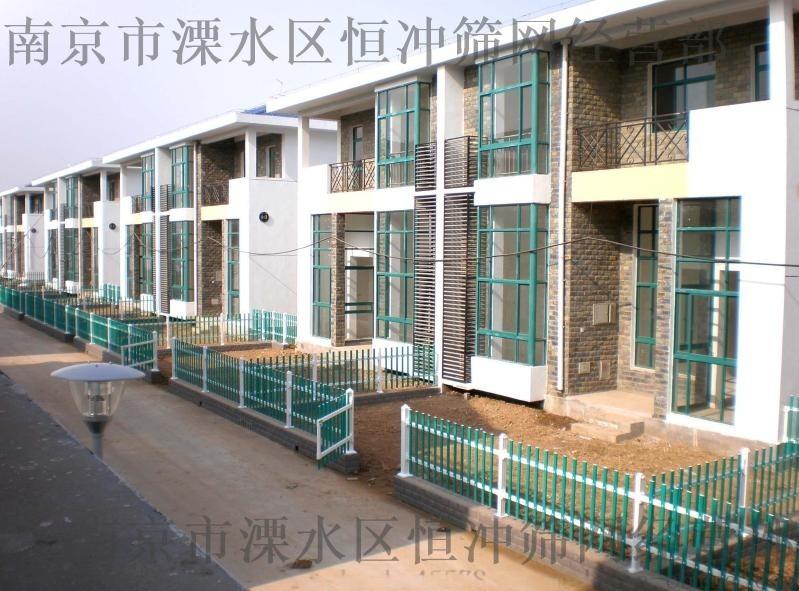 南京厂家直销花园草坪绿化防护围栏定做 花园花坛PVC草坪围栏网厂