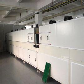PCB隧道式翻板烤箱/东莞工业烤炉/丝印隧道烘干冷却/翻板式