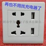 五孔USB插座面板充电电源插座 86型带双口USB开关插座雅白 5V1A