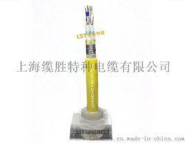 缆胜 LST 93001401H 4*2*0.75 防水电缆