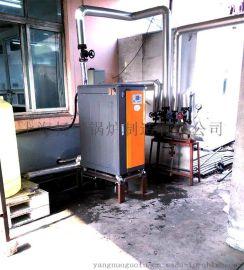 水箱加温用电蒸汽锅炉 生活热水供应蒸汽锅炉