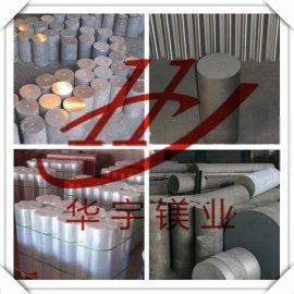 变形镁合金棒材AZ80镁合金棒材
