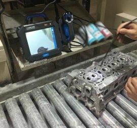 工業視頻內窺鏡