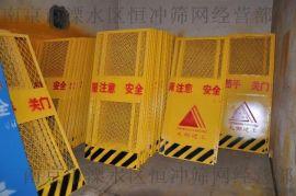 南京现货施工电梯楼层安全门、工地人货电梯门、楼层双开门护栏
