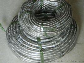 福莱通不锈钢金属波纹管 穿电缆用蛇形管 耐腐蚀防鼠咬
