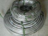 福萊通不鏽鋼金屬波紋管 穿電纜用蛇形管 耐腐蝕防鼠咬