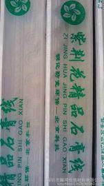 石膏线条专用pvc收缩膜图片/石膏线条专用pvc收缩膜样板图