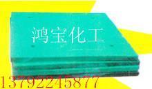 鸿宝超高分子量聚乙烯板畅销全球