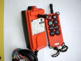 CD/MD起重机无线遥控器