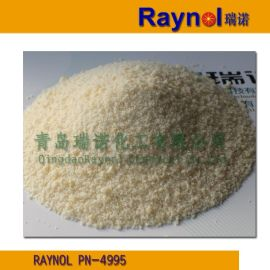 供应粉末状酸化油酸钠