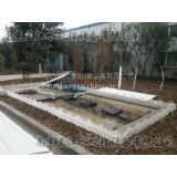 河南DM医院一体化污水处理设备
