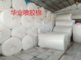 远红外喷胶棉-仿丝棉-硬质棉生产厂家
