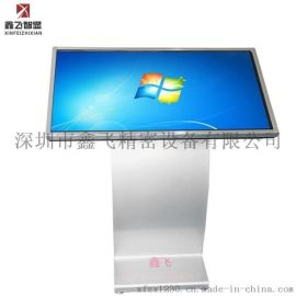 深圳广告机厂家 鑫飞智显xf-k33 液晶显示器 触摸查询一体机智能终端自助查询系统