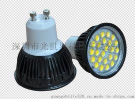 GU10LED灯杯220V/12V插脚,灯杯,过ETL认证,塑包铝射灯