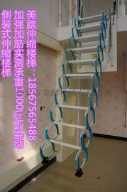 电动伸缩楼梯厂家 电动伸缩楼梯**店