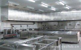 商用整体厨房设备安装 商用厨房设备维修芜湖一翔