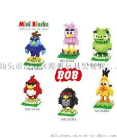 BOB微钻石积木愤怒小鸟 贝欧乐DIY玩具益智玩具摆饰玩具礼物