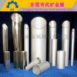316不锈钢管材料销售厂家哪家好武矿金属**不锈钢无缝管