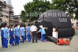 球幕影院播放设备中国流动科技馆充气球幕影院
