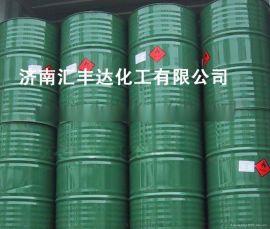 供应山东工业桶装二乙胺代理商